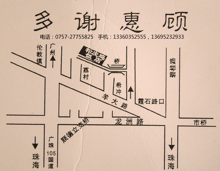 饭店提升机电路图