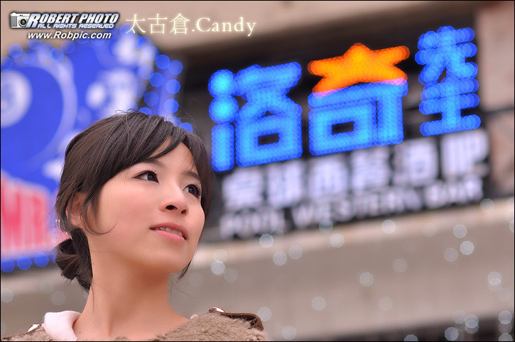 candy在太古仓  www.robpic.com