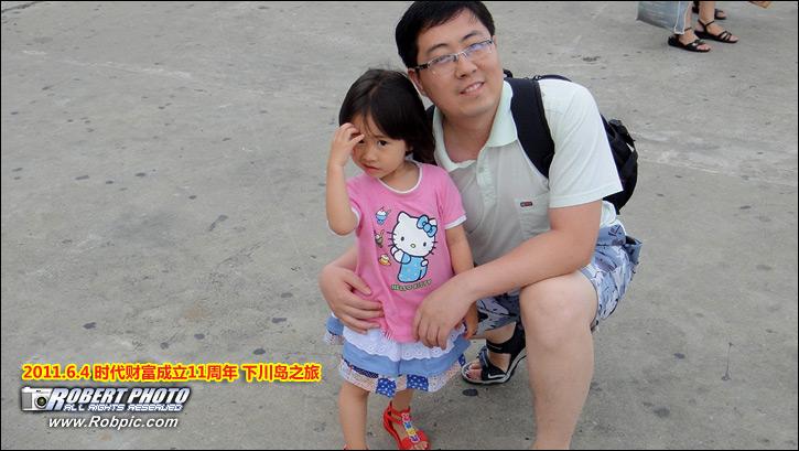 时代财富成立11周年下川岛之旅  www.robpic.com