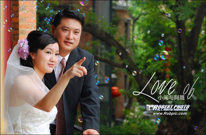 黄晟与小闽的爱  www.robpic.com
