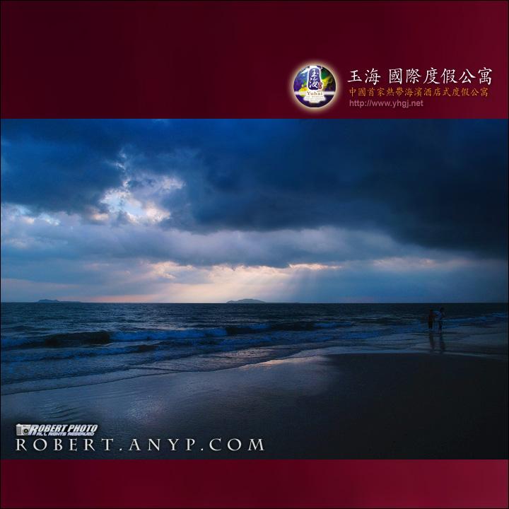 三亚玉海国际度假公寓之风光篇  www.robpic.com
