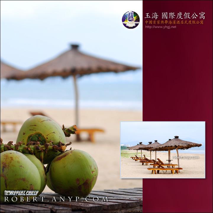 三亚玉海国际度假公寓之环境篇  www.robpic.com