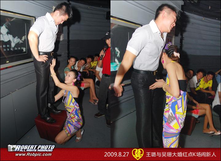 王路与吴珊大婚之闹新人篇  www.robpic.com