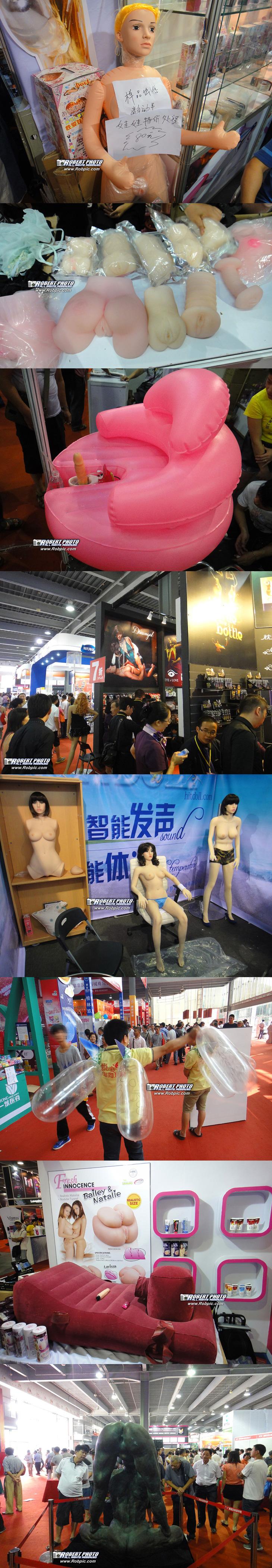 2012 广州性文化节  www.robpic.com